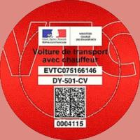 Лицензия macaron n 0004115
