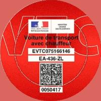 Лицензия macaron n 0050417
