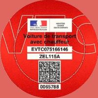 Лицензия macaron n 0065788